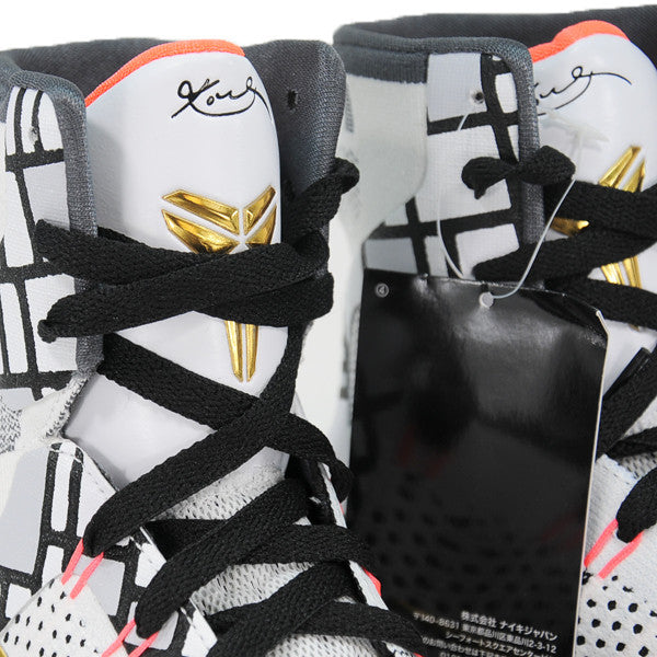 "NIKE KOBE 9 ""GOLD COLLECTION"" 2014 630847-100"