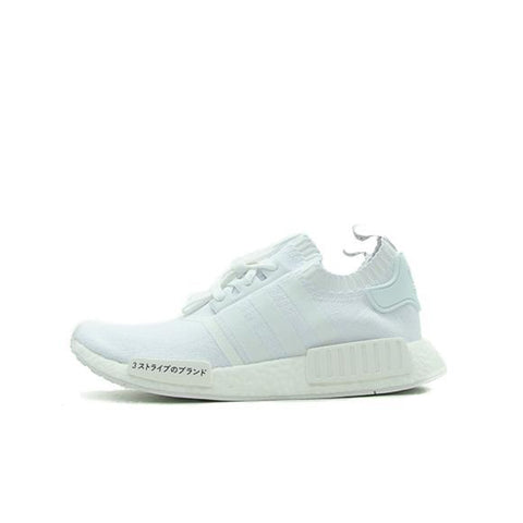 "ADIDAS NMD R1 JAPAN ""TRIPLE WHITE"" 2017 BZ0221"