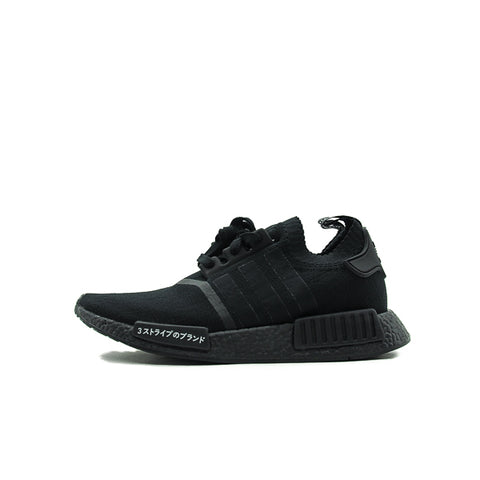 "ADIDAS NMD R1 JAPAN ""TRIPLE BLACK"" 2017 BZ0220"