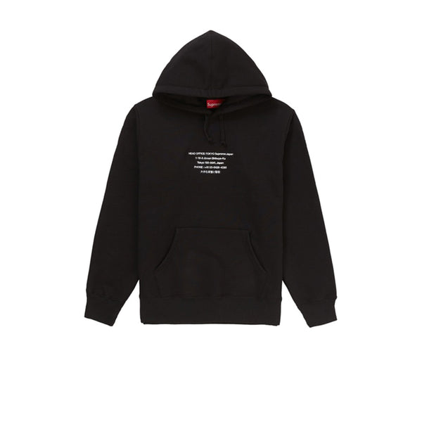SUPREME HQ HOODED SWEATSHIRT BLACK FW19