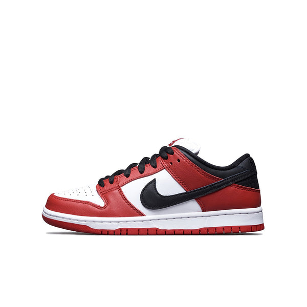 NIKE SB DUNK LOW J-PACK CHICAGO - Stay