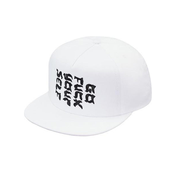 "SUPREME GO FUCK YOUR SELF 5-PANEL HAT ""WHITE"" SS17"