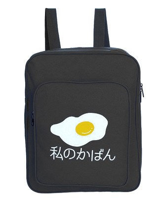 Backpack - My Eggy Backpack
