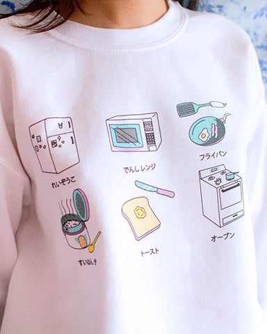 Kitchen Sweater