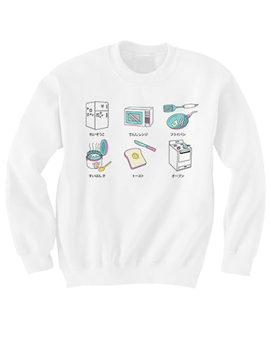 Sweater - Kitchen Sweater
