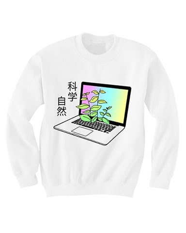 Sweater - Pre-Order Digital Nature Sweater
