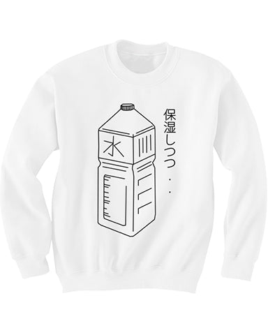 Sweater - Stay Hydrated Sweater
