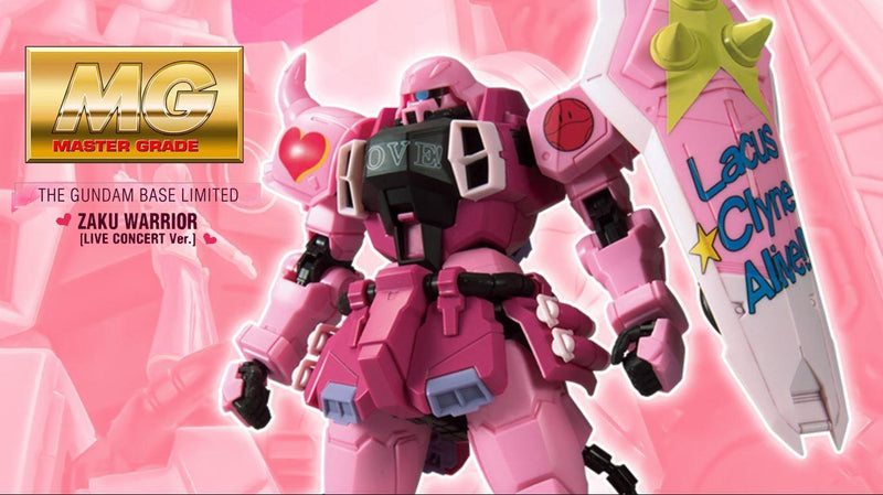MG 1/100 ZAKU WARRIOR (LIVE CONCERT VERSION) - INFO