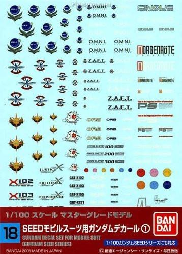 Gundam Decal 18 - Gundam Seed Series