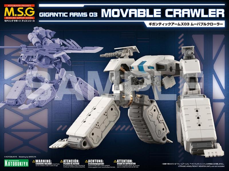GT003 GIGANTIC ARMS 03 MOVABLE CRAWLER