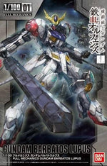 "1/100 Full Mechanics Gundam Barbatos Lupus ""Orphans 2nd Season"", Bandai"