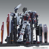 Pre-Order P-Bandai Exclusive: Weapon & Armor Hanger Expansion Set for MG 1/100 Full Armor Gundam Ver Ka [Gundam Thunderbolt]