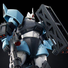 Pre-Order MG 1/100 MS-14BR UMA LIGHTNING'S GELGOOG HIGH MOBILITY TYPE P-Bandai