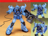 HG MS-07B3 Gouf Custom