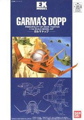 EX Model 08 - Garma Dopp