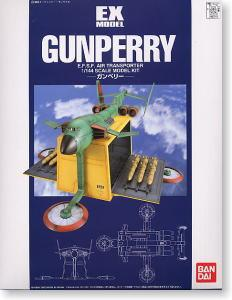 EX Model 09 - Gunperry
