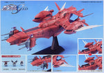 Gundam Seed EX Model-21 Eternal