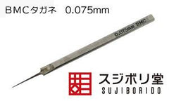 BMC Chisel 0.075mm