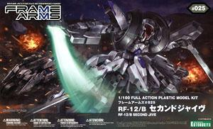 FRAME ARMS RF-12 WILBER NINE:RE