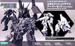 FRAME ARMS KOBOLD + STRAUSS ARMOR SET (VER F.M.E.) PLASTIC MODEL KIT