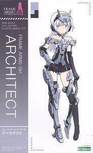 FRAME ARMS GIRL ARCHITECT PLASTIC MODEL KIT