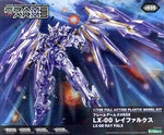 Frame Arms 1/100 Scale LX-00 Ray Falx Model Kit