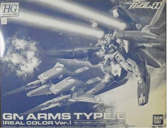 Pre-Order HG 1/144 GN ARMS TYPE-E (REAL COLOR VER.) P-Bandai