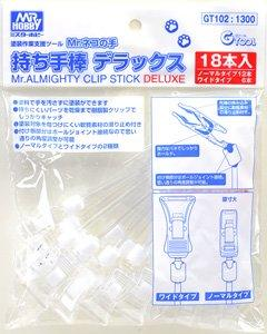 MR.ALMIGHTY CLIP STICK DELUXE (18pcs)