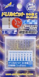 Drill Bit Set (C) (Set of 8)