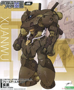 Kotobukiya FA057 Frame Arms Black Tortoise Genbu 1/100 Model Kit