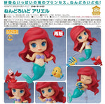 The Little Mermaid Nendoroid No.836 Ariel