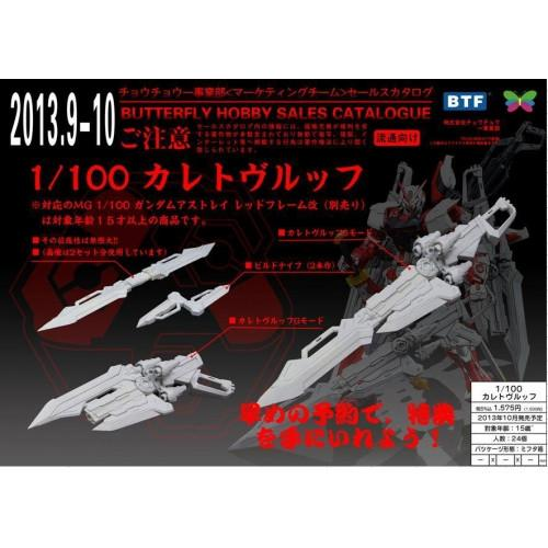 MG 1/100 Caletvwlch For Red Frame Gundam