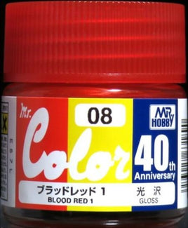Mr. Color 40th Anniversary - Blood Red 1