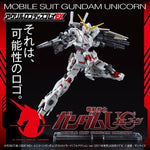 "Unicorn Gundam ""Gundam"", Bandai Logo Display"