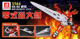 Joker Wing Gundam Zero Honoo Sword Kit Clear Orange