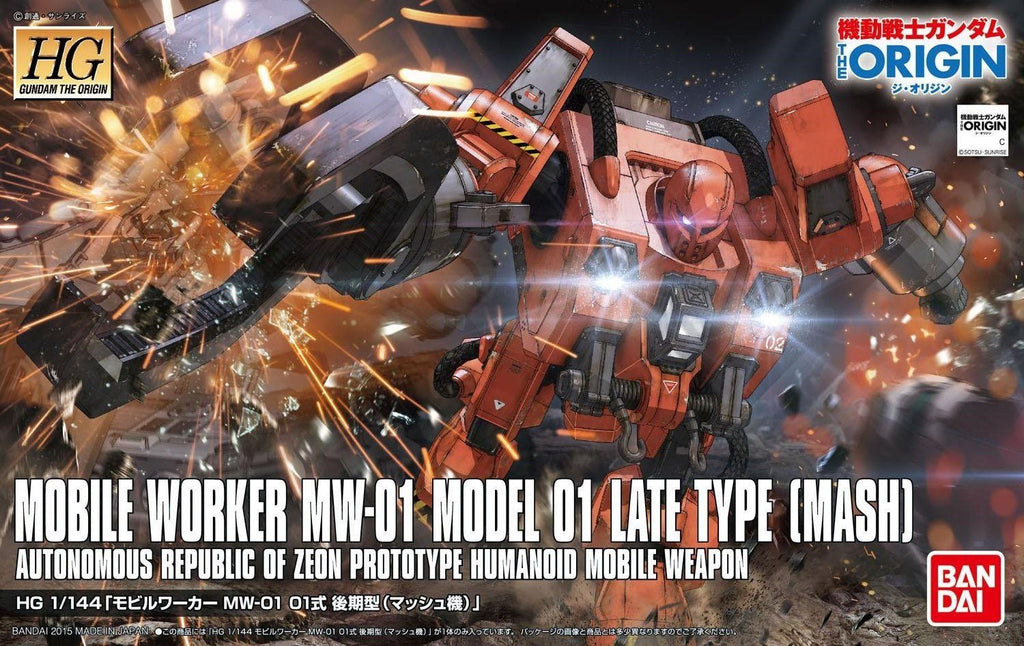 The Origin - 1/144 MW-01 Mobile Worker Model 01 Late Type (Mash)