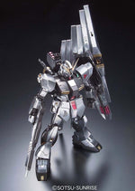 MG NU GUNDAM METALLIC COATING Ver.