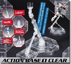 Bandai Hobby Action Base 1 Display Stand (1/100 Scale), Clear