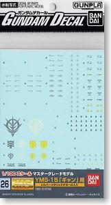 Gundam Decal 26 - YMS-15 Gyan