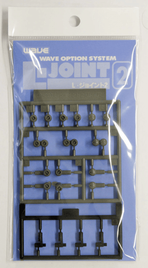Wave L JOINT 2 - Model Mechca Joint Enhancement