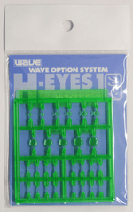 Wave H EYES 2 - Green Mecha Eye Enhancement, Large