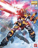 MG 154 RX-0 Unicorn Gundam 2 Banshee 1/100 Model Kit