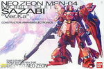 Gundam 1/100 MG Neo Zeon MSN-04 Sazabi Ver. Ka Mobile Suit Model Kit Bandai - USA Gundam Store