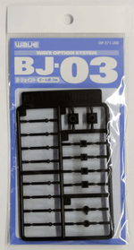 Wave BALL JOINT BJ-03 - Ball Joints in Various Connector Sizes, 3mm Diameter