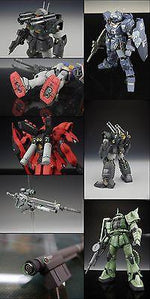 AW-009B Gundam & Weapon Model Detail Thruster Builders Parts Photo Etch Add on