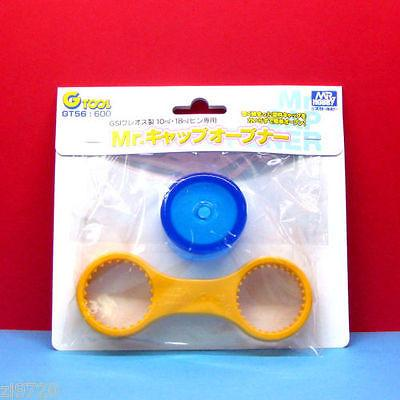 MR HOBBY GUNZE GUNDAM COLOR PAINT CAP OPENER GT56