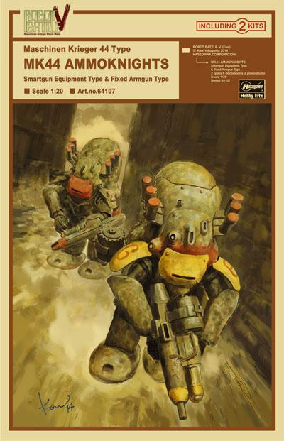 Hasegawa 1/20 Robot Battle V(Five) Maschinen Krieger 44 Type Mk44 Ammoknights (Smartgun Equipment Type & Fixed Armgun Type)