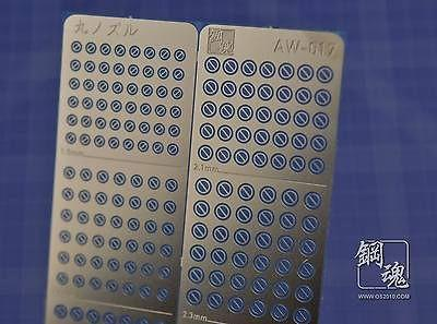 AW-032A Gundam /& Weapon Model kit Builders Parts Detail Up Thruster Photo Etch