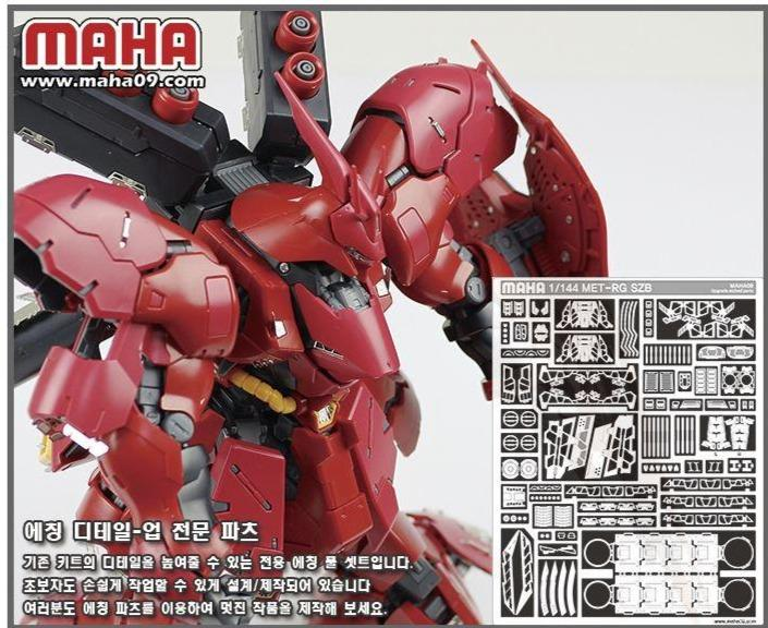 RG. Sazabi Etching Parts Full Set