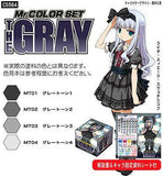 Mr. Color Set: The Gray Mr. Hobby Paint Model Colors Set of four